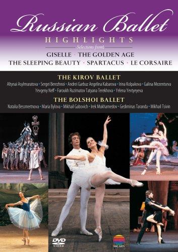 ロシアバレエ ハイライト [DVD] B0013HFAX6