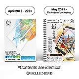BELLEMOND 2 SET - Exclusively Made in Japan - Paper