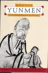 Master Yunmen: From the Record of the Chan Master
