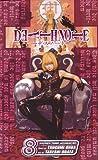 Death Note, Vol. 8 by Ohba, Tsugumi, Obata, Takeshi (2006)