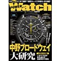 POWER Watch