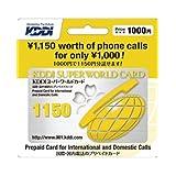 国際電話カード KDDIスーパーワールドカード 1150円券