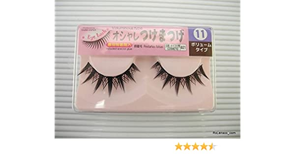 7a9c3a2265 Amazon.com : Daiso False Eyelashes with glue adhesives, style # 11  voluminous type : Beauty