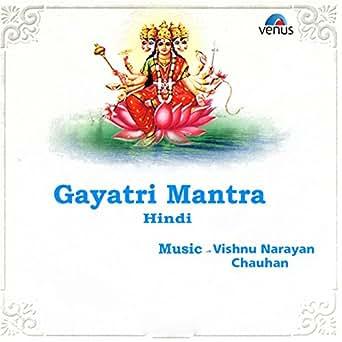 Om Bhurbhuvas Swaha (Gayatri Mantra Hindi) by Shobhna on