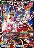 Dragon Ball Super TCG - Mira, Creator Absorbed - BT4-108 - SR - Series 4: Colossal Warfare