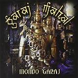 Mondo Garaj by Harmonized (2003-12-15)