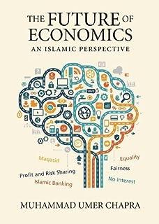 islam and the economic challenge islamic economics