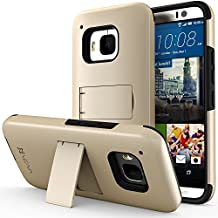 Vena HTC One M9 Legacy Case [Dual Layer Protection][Shock Absorption] Heavy Duty Hybrid Case with Kickstand + 1 PREMIUM (HD CLEAR) Screen Protector for 2015 HTC One (M9) Hima (Champagne Gold)