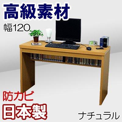家具工場直販 高級素材(デルナチュレ化粧合板) ワーキングデスク (幅120/ナチュラル) 日本製 省スペースを有効活用 スリム パソコンデスク 作業机 家具ファクトリー B00ZW3XG06