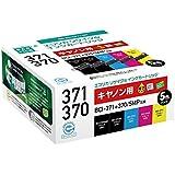 エコリカ キャノン(Canon)対応 リサイクル インクカートリッジ  BCI-371+370/5MP 5色セット ECI-C371-5P