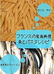France no katei ryouri sakana to pasta reshipi Francekateiryourigaouchidekantannidekiru (Japanese Edition)