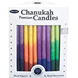 Rite-Lite Judaica Hand-Dipped Rainbow 5.75-Inch Chanukah Candles, Box of 45