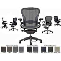 Aeron(R) Chair Highly Adjustable Model with Graphite Frame Classic Carbon with Lumbar Support Size B
