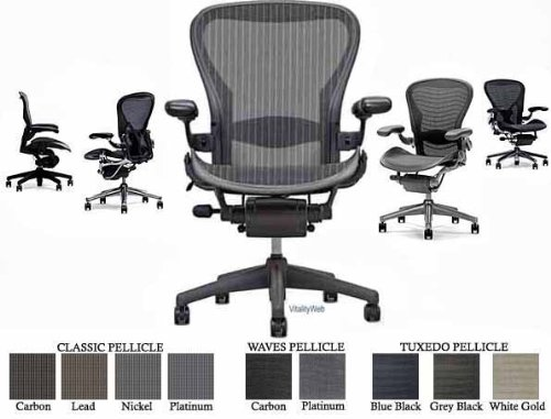 Herman Miller Classic Aeron Task Chair: Highly Adj w/Lumbar Pad - Tilit Limiter w/Seat Angle Adj - Fully Adj Vinyl Arms - Carpet Casters
