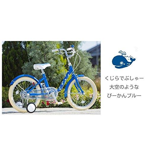 子供用自転車 16インチ 18インチ SUNDAY SMILE サンデースマイル アルミフレーム 軽量 幼児車 子ども用自転車 プレゼント 可愛い 子供 キッズ おしゃれ (ブルー, 18インチ)   B01N5ULCEJ