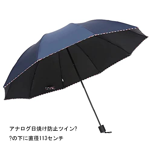 BOXUANコンパクト コンパクト  携帯しやすい  レディース メンズ 男女兼用 晴雨兼用 折り畳み 日傘(ダークブルー)大きいサイズ大型直径125cm10本骨ブラック梅雨対策高強度グラスファイバー耐強風210T撥水加工