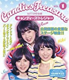 キャンディーズ・トレジャー VOL.1 [Blu-ray]