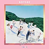 SEVENTEEN - [ BOYS BE ] 2nd Mini Album HIDE Ver. CD + Photobook + Photocard + Postcard + Map + Sticker Sealed