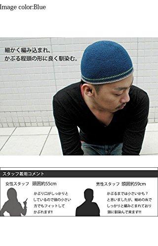 Azul Casualbox beanie gorra cráneo De gorros Japonés Punto mano elástico Hombres pPxpnwf