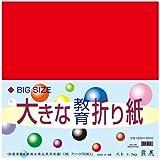 京の象 大きな教育折紙 30cm角 7-743
