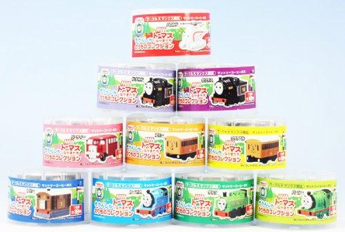 きかんしゃトーマスとなかまたち のりものコレクション 1缶用 サントリーコーヒーボス(全10種セット) B0038LBIQS