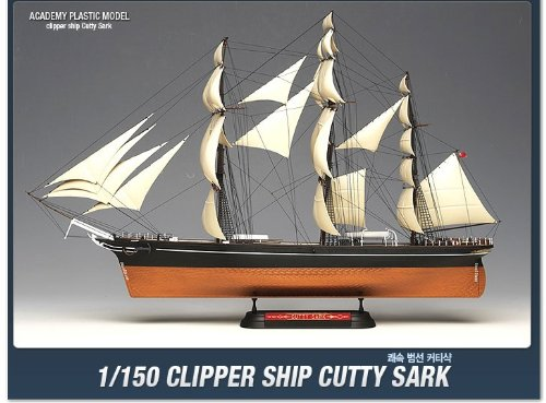 Academy Cutty Sark Clipper -