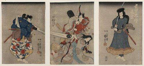 Japanese Print: Kurando Yukinaga Saito go Kunitake onnagyoja : Osada no taro Nagamune, 1847 . Size: 8x10 (app