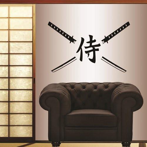 Stickers,Dragon Nursery Decor Art Housewares GF258 Japan,Samurai Decal,Sticker East Vinyl Decal Kids Room,Snake,Wall Art,Mangu