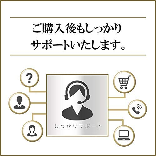 officeネット 互換インク ブラック 増量版 4個パック PX-045A / PX-105 / PX-405A / PX-435A / PX-505F / PX-535F / PX-046A / PX-436A / PX-437A / PX-047A 対応 エプソン 用