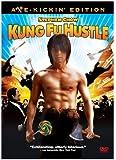 Kung Fu Hustle (Axe-Kickin' Edition)