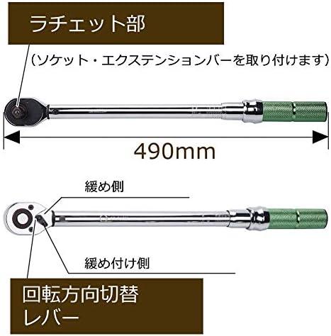 [スポンサー プロダクト]AKM【改良版】プレセット型トルクレンチ 差込角12.7mm(1/2インチ) 20-210N・m 17/19/21/24mm ソケット ケース付き