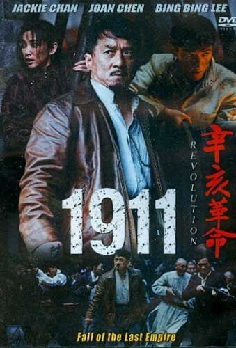 1911 by Jackie Chan