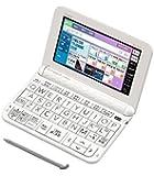 カシオ エクスワード XD-Zシリーズ 電子辞書 高校生進学校モデル 229コンテンツ収録 ホワイト XDZ4900WE