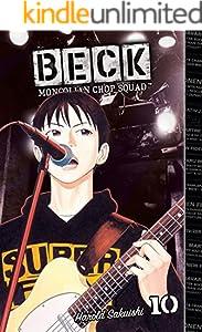 BECK Vol. 10 (comiXology Originals)