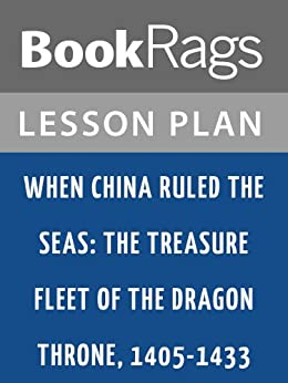 when china ruled the seas summary Wu shicun, head of the national institute for south china seas studies, based on the southern chinese island of hainan equality with those they rule at home maoist china created a strong state and a weak society now that strong state has to deal with an ever stronger society.