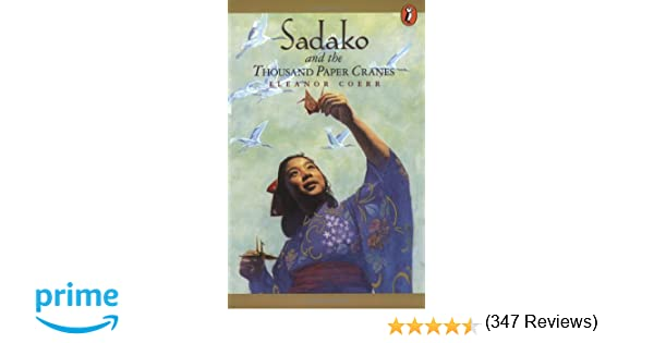 Sadako and the 1000 Paper Cranes: HARCOURT SCHOOL PUBLISHERS ...