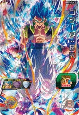 ドラゴンボール ヒーローズ ゴジータ