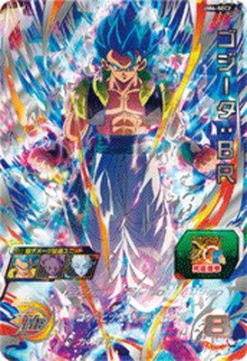 スーパードラゴンボールヒーローズ/UM6,SEC2 ゴジータ:BR UR