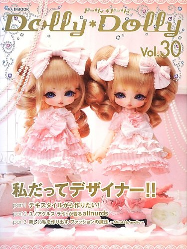 Dolly * Dolly Vol. 30 (Doll Mook) PDF