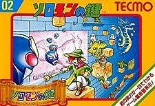 Solomon no Kagi (Solomon's Key), Famicom Japanese NES Import