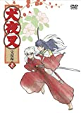 Inuyasha Last Season Vol.1 [Limited Japan Original]