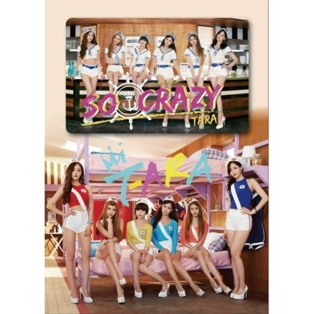 T-ara Mini Album Vol. 11 - So Good (Smart Music Card) for sale  Delivered anywhere in USA
