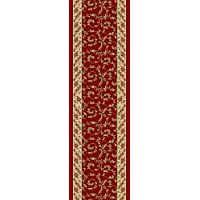Rubber Collection Veronica Dark Red Burgundy Roll Runner 22 in or 26 in Wide x Your Length Choice Slip Resistant Rubber Back Area Rugs and Runners (1080) (Dark Red (Burgundy), 10 ft x 26 in)