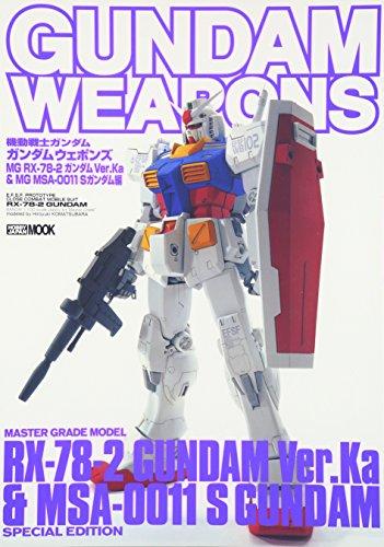- Special Edition of : GUNDAM WEAPONS Master Grade Model RX-78-2 Gundam Ver.Ka & MSA-0011 S
