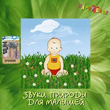 Happy Baby - Sounds of the Nature for Kids - Amazon com Music