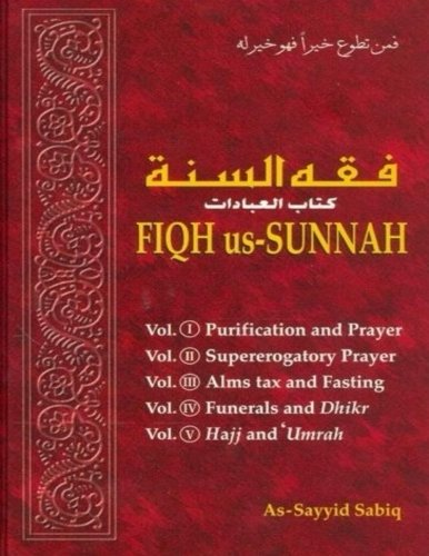 Fiqh us Sunnah 5 Vol Together