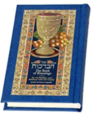 The Book of Blessings For the Sabbath and Holidays (Blue Pocket Size): Includes a Passover Haggadah