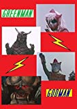 Greenman and Godman - TV Series in Japanese Language with English Subtitles - Mightier Than Ultraman or Godzilla !