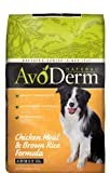 AvoDerm Natural Chicken Meal and Brown Rice Formula Adult Dog Food, 30-Pound, My Pet Supplies