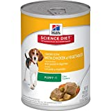 Hill's Science Diet Wet Puppy Food, Savory Stew with Chicken & Vegetables Canned Dog Food, 12.8 oz, 12 Pack